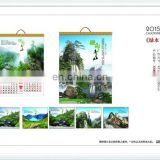Gifts Delicate wall calendar for 2015 with green mountains and rivers design