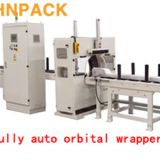 China manufactory hotsale horizontal cut and wrap wrapping machine