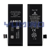 China Factory Price Lithium-ion Battery for iPhone 5C Replacement Battery OEM/Neutral