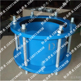 Hengzhong Flanged loose sleeve expansion joint