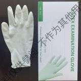 Non sterile rubber inspection gloves