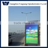 Single side or double sides Rectange shaped outdoor waterproof advertising solar power led light box with lamp pole