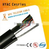 Outdoor Telephone Cable CW 1128/1179/1252 Jelly Filled / Screened / Self Supported                                                                         Quality Choice