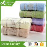 high-grade bamboo fiber towel bath towel dobby bamboo towel set wholesale