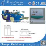 ZF-390 full automatic kraft paper & bubble envelope making machine