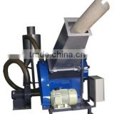 PVC Pipes Crusher machine, Plastic PVC garden crushing equipment factory