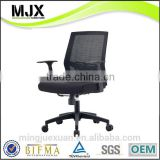 2015 Hot Sale Executive Swivel Lift mesh Ergonomic office chair                                                                         Quality Choice                                                     Most Popular