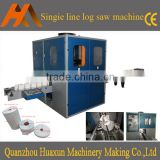 Automatic single channel toilet paper log saw maxi roll cutting machine