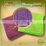Magic quick dry microfiber baby towels with latest design china online buy