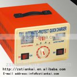 40A electric bike generator battery charger