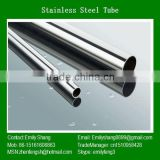 china 304 good price super duplex stainless steel pipe