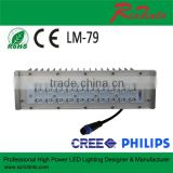 20w-60w High Power led light module 12volt for led street light price / led street light module