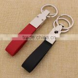 Hot Sale Fashion Metal PU Leather Keyring                                                                         Quality Choice
