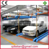 automated 2 layer car parking lot intelligent double floor vertical and horizontal car parking system