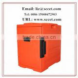 Front-loading Insulated Food Container, Food transportation container