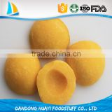 wholesale 2015 frozen yellow peaches