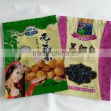 HALAL Quality 500g Dried Figs Packaging Bag