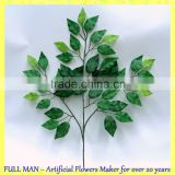 "Wholesale Artificial Foliage H24.5"" Green Artificial Ficus Leaves"