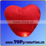fashion heart shape flame resistant chinese sky lantern