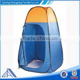 Wholesale Polyester camping dress toliet shower tent for outside