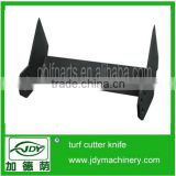turf cutter blade for sod cutter machine
