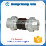 rubber end caps for pipe ANSI/DIN standard BS Rubber Expansion Joint bellows pn16