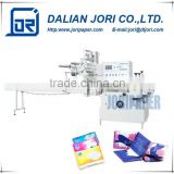 Pocket Handkerchief Wallet Tissue Paper Packing Machine