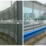 Factory hot sale blue color powder coated noise Barrier /highway sound barrier fence
