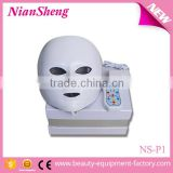 Multi-function Beauty Equipment Type For Freckle No Pain Anti Wrinkle Skin Led Face Mask Salon