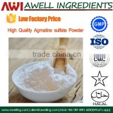 Agmatine sulfate powder with low factory price