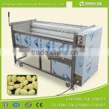 MSTP-1000 High efficiency ginger peeling machine,ginger peeler machine,vegetable washing and peeling machine