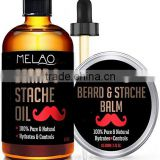 Beard Oil & Beard Balm Mens Gift Set ( 2 oz + 1.75 oz) Mustache Oil Beard Kit All Natural Beard Conditioner ( Beard Oil - Argan