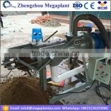 MG-AD-260 Cow dung sludge dewatering decanter centrifuge
