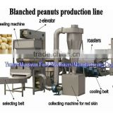 peanut powder making machine with CE