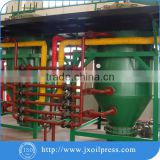 Low Price Commercial shea butter oil refinery machine with best service