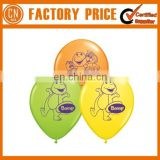 Promotional Customized Different Printed Latex Holiday Balloon
