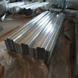 hot dipped galvanized GI corrugated sheet IBR roofing sheet  metal roofing sheet