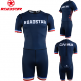 Customized high quality roller fastest speed  skating suit apparel