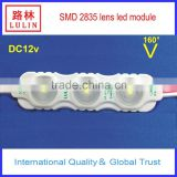 high power 20 LED Module 3 Dream color SMD 2835/5730/5630 Injection 160 Degrees Cool/Wam White Waterproof Strip Light