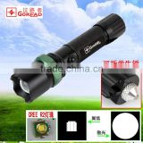 Goread C60 focusable zoom aluminum R2 LED flashlight with removable hammer break glass