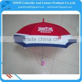 pongee fabric material children's straight rod umbrella