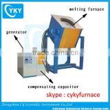 Induction furnace / Gold,silver,copper scrap,bronze Induction Melting Furnace                                                                         Quality Choice
