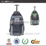 2016 New Trolley back pack bag