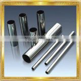 Stainless Steel Tube Stainless Steel Pipe stainless steel flexible pipe with yellow cover