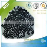 New year hot selling Synthetic graphite recarburizer