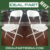 IDEALC55 PP injection mold outdoor plastic folding chairs                                                                         Quality Choice