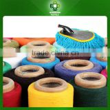 anti-fading color yarn,space dyed yarn,cotton mop yarn                                                                         Quality Choice
