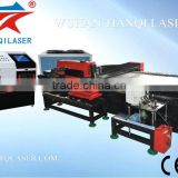 Thin and thick metal plate cut/Laser cutting machine for steel/Laser maquina de corte de aco
