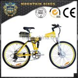 Lionhero new style electric mountain bike, electric folding mountain bike, electric foldable bike