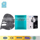 Hydrogel Nonwoven Lifting Facial Mask OEM ODM Type Avaliable Online Shopping